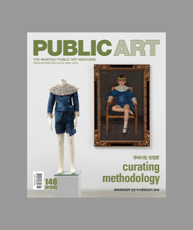 Issue 140, May 2018