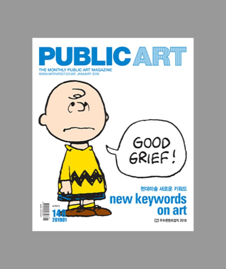 Issue 148, Jan 2019