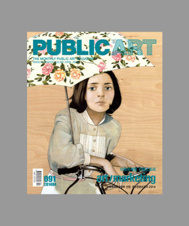 Issue 91, Apr 2014