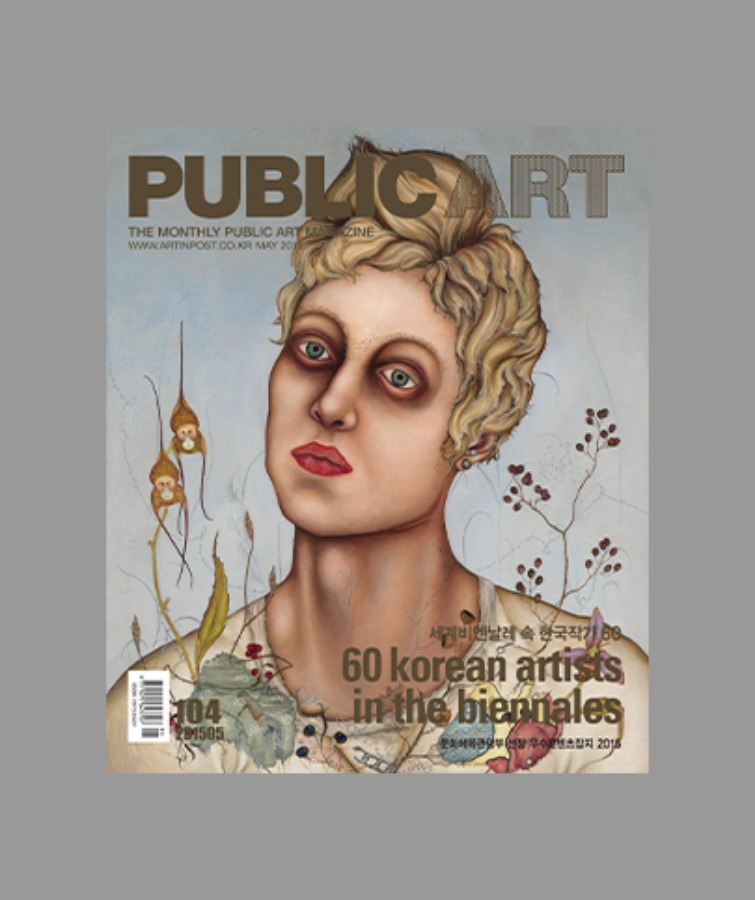 Issue 104, May 2015