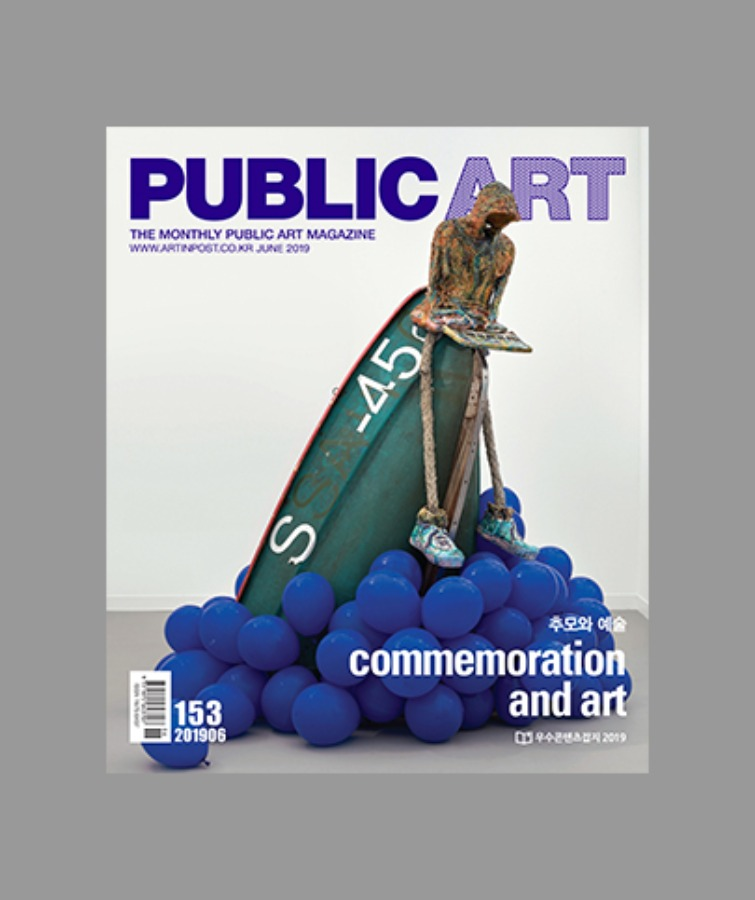 Issue 153, Jun 2019