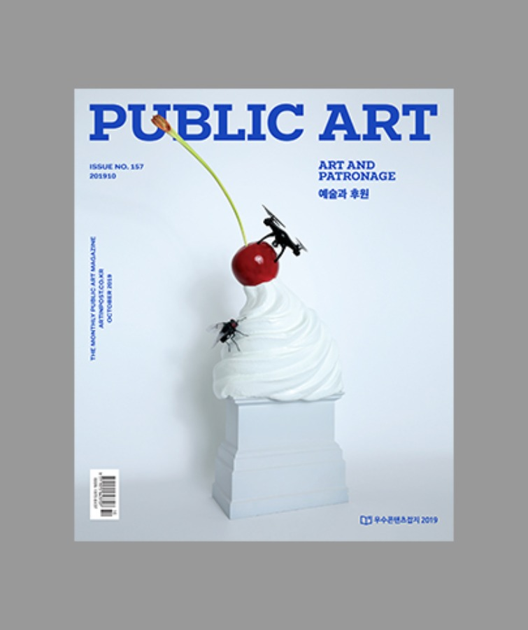 Issue 157, Oct 2019